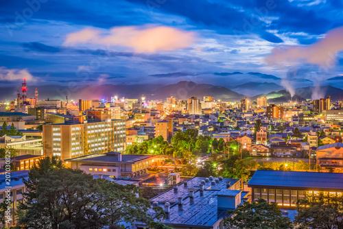 Keuken foto achterwand Verenigde Staten Tottori, Japan Skyline