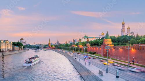 Obraz na płótnie Panoramiczny widok na rzekę Moskwę i Kreml