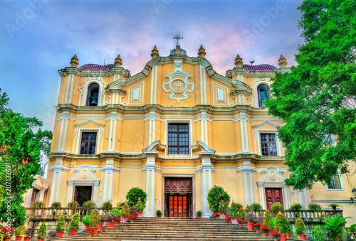 Tuinposter Aziatische Plekken St. Joseph Seminary and Church in Macau, China