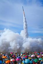 Bun Bang Fai (Rocket Festival), Yasothon, THAILAND.