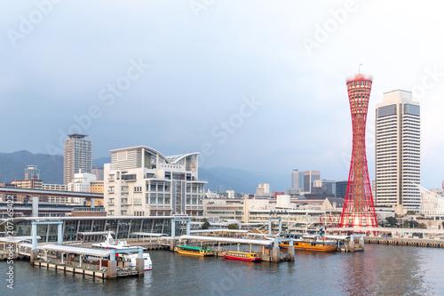 In de dag Poort Skyline and Port of Kobe Tower Kansai at sunset