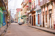 CUBA, HAVANA - MAY 5, 2017: View of the street of old Havana, Cuba. copy space for text.