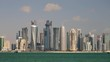 Arabian peninsula and West Bay Central Finacial District,Doha, Qatar, Middle East