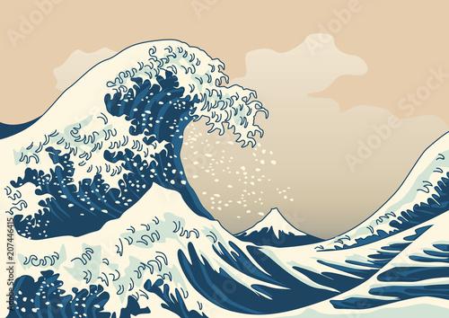 Fotomural vague - mer - japon - Fujiyama - mont Fuji - Hokusai - symbole - tempête - conce
