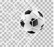Fußball im Tor Netz isoliert transparenter Hintergrund