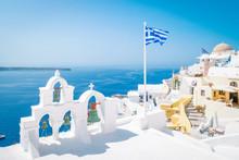 Village Of Oia Santorini Greece On A Bright Summer Day
