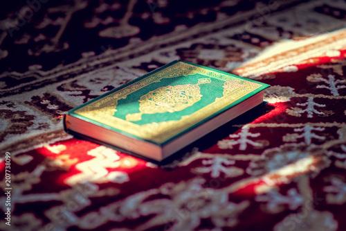Fotografie, Obraz  Koran - holy book of Muslims public item of all muslims in mosque