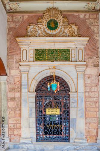 Foto op Plexiglas Oude gebouw View of Emir Sultan Complex or Sultan Complex in Bursa,Turkey