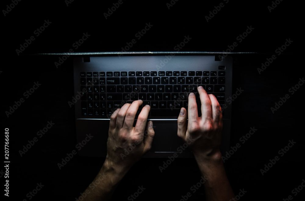 Fototapeta Russian hacker hacking the server in the dark web, Deep Web Top dark net