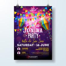 Festa Junina Party Flyer Illus...