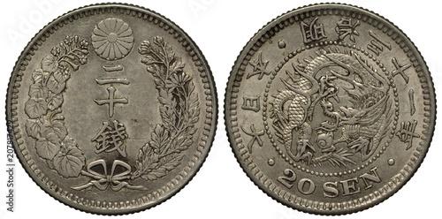 Fotografía Japan Japanese silver coin 20 twenty sen 1898, denomination flanked by floral br