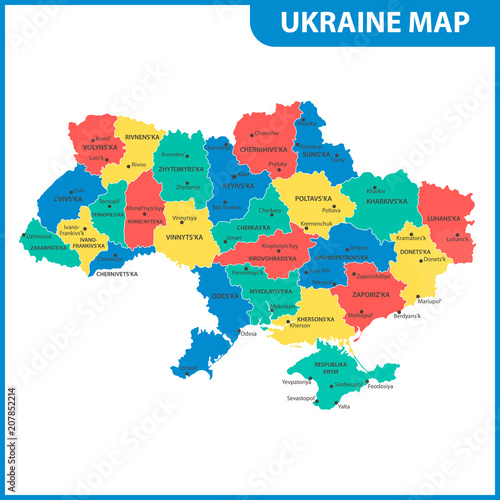 Fotografie, Obraz The detailed map of the Ukraine with regions or states and cities, capital