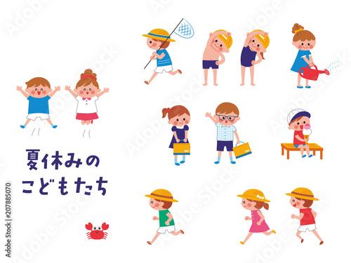夏休みの子供たち Canvas Print