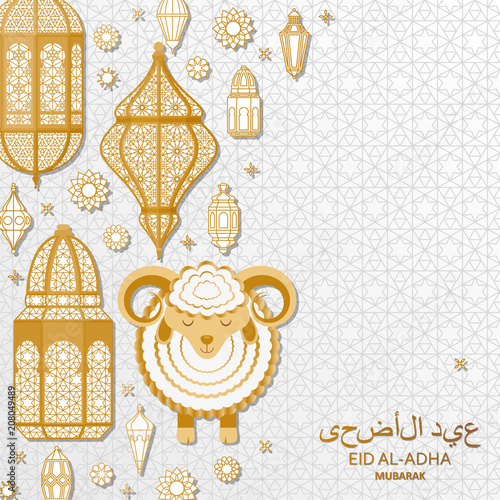 eid al adha background islamic arabic lanterns and sheep translation eid al adha greeting card vector illustration buy this stock vector and explore similar vectors at adobe stock adobe stock eid al adha background islamic arabic