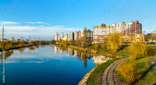 Keuken foto achterwand Centraal Europa View of the Troieshchyna district of Kiev, Ukraine