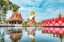 Wat Plai Laem Buddhism Temple ...