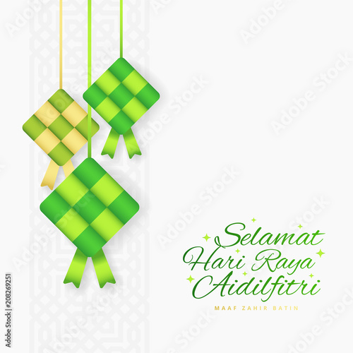 Selamat Hari Raya Aidilfitri greeting card banner  Vector ketupat