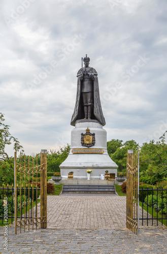 Fotobehang Historisch mon. Monument to Tsar Nicholas II, Russia