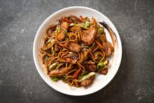 Stir-fried Yakisoba Noodle Wit...