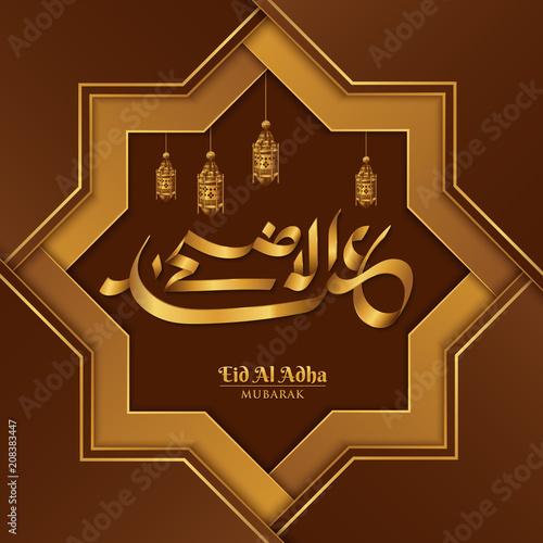 Eid Al Adha Cover Mubarak Background Template Design Element