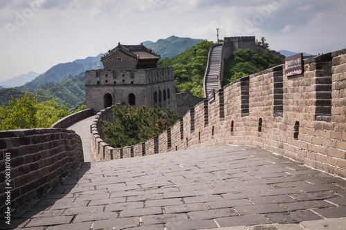 Photo sur Toile Muraille de Chine Panoramic view of Great Wall of China at Badaling in the mountains in the north of the capital Beijing.