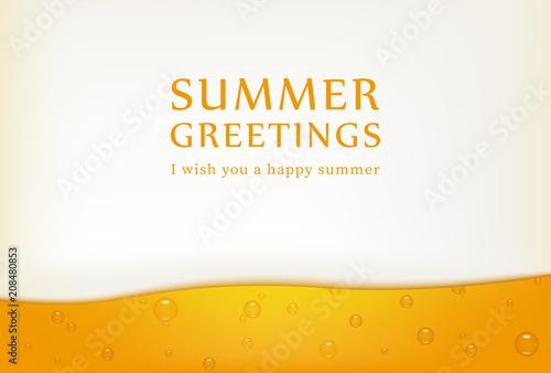 Fotografía  ビールの暑中見舞いテンプレート