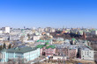 view of Moscow cityscape, old historical town and urban skyscrapers (Moscow International Business Center background) with sunny blue sky, Moscow city, Russia