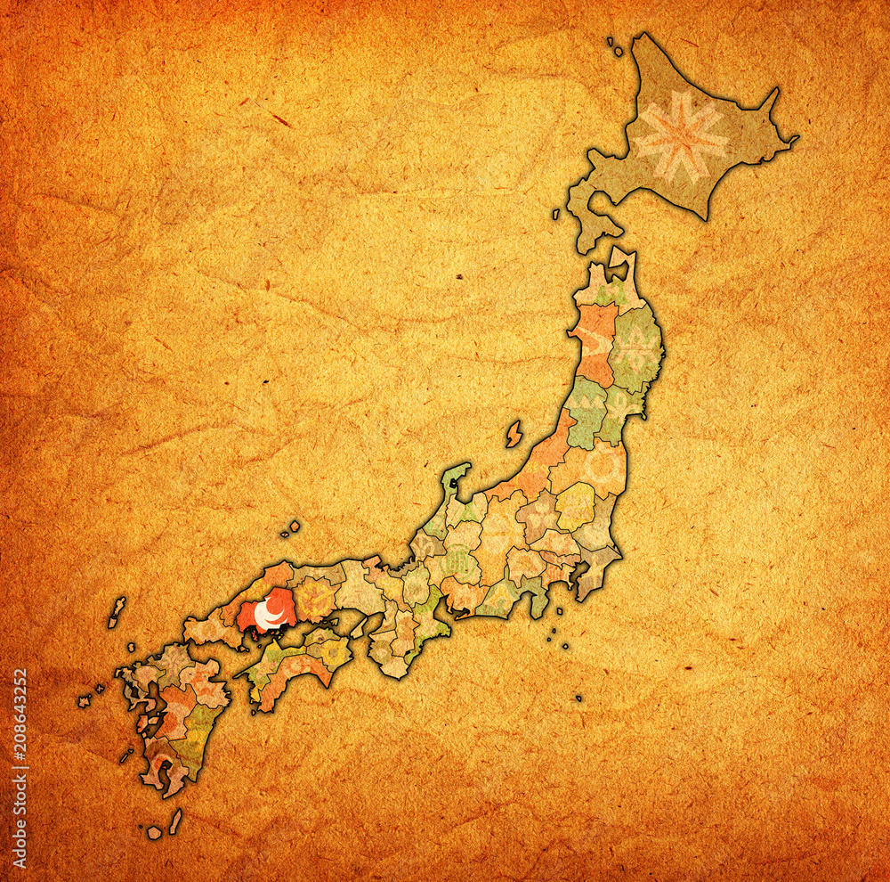 hiroshima prefecture on administration map of japan Foto, Poster ...