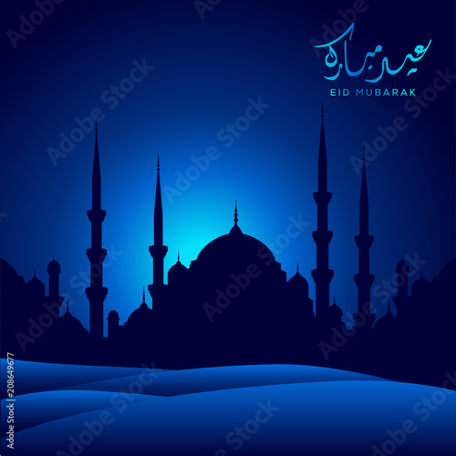 Fototapeta Eid Mubarak greeting background glow islamic mosque with arabic calligraphy