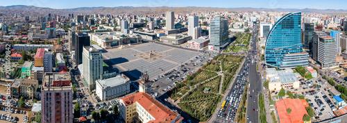 Foto  mongolia capital ulan-bator
