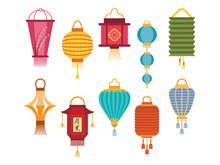 Chinese Lantern Light Paper Holiday Celebrate Asian Graphic Celebration Lamp Vector Illustration.