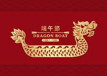 Happy Dragon Boat Festival Wit...
