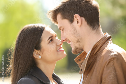 Fotografia  Young couple in love outdoors