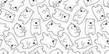 Bear Seamless Pattern Polar Bear Panda Vector Teddy Scarf Background Wallpaper Repeat Isolated White