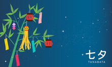"""Tanabata Or Star Festival Banner Vector Illustration. Bamboo Tree With Decoration On Milky Way Background. In Japanese It Is Written """"Tanabata""""."""