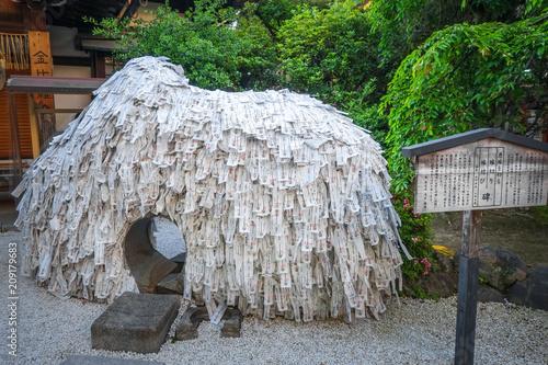 Papiers peints Kyoto Yasui Konpiragu shrine stone, Gion, Kyoto, Japan