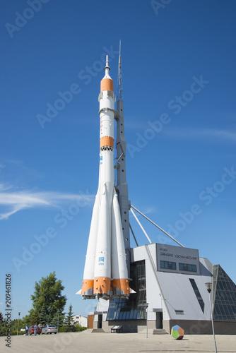 Aluminium Prints Nasa Soyuz rocket. Samara Space Museum
