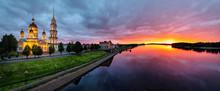 Panorama Of Rybinsk On Sunset ...