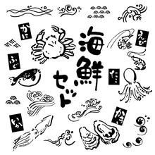 海鮮 イラスト 海 波 手描き セット