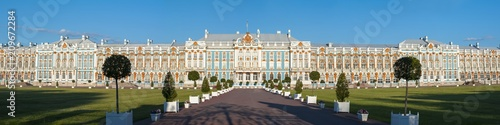 Obraz Catherine palace in Tsarskoe Selo, Pushkin, St. Petersburg, Russia - fototapety do salonu