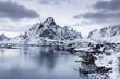 Wandern im Winter Landschaft in die Berge im Schnee in Norwegen kalte Antarktis,