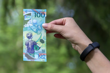 One Hundred Rubles In Hand, W...