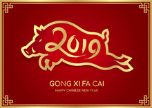 Happy Chinese New Year Card With Gold 2019 Ink Number Of Year On Pig Zodiac Sign Vector Design