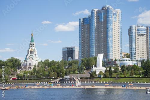Photo Volga river embankment in Samara, Russia