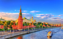 View Of Moscow Kremlin And The...