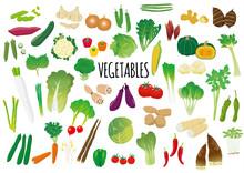野菜のイラストセット