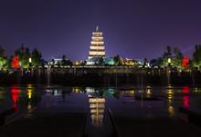 Giant Wild Goose Pagoda At Xian, China