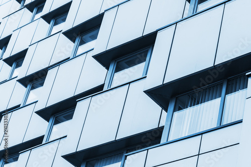 Photo Abstract fragment of modern architecture