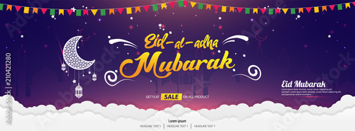 Beautiful Eid al Adha Mubarak Calligraphy text vector template design Wallpaper Mural