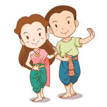 Cute Couple Cartoon Of Traditi...